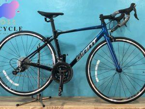 Xe đạp đua GIANT SCR-D 2020